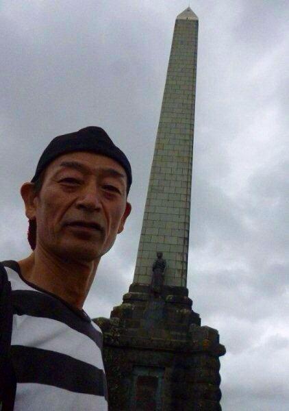 Katsuhiko Uchida at One Tree Hill