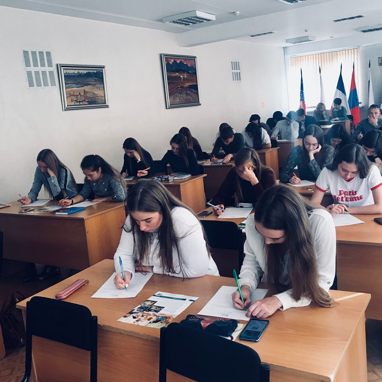 Students taking Languages International's pre-test
