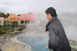 Whakarewarewa hot spring